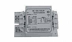 节能节材型高压钠灯用变功率电感镇流器